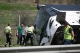 Експерт: Лек автомобил не може да изхвърли автобуса от пътя