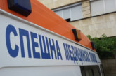 """4-ма ранени в тежката катастрофа на АМ """"Тракия"""""""