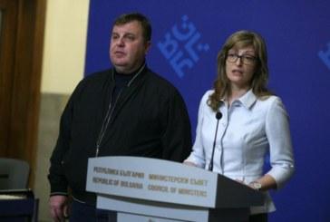 Каракачанов: Няма вълна, която да се движи от Сирия към Турция и България