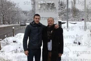 Синът на Хр. Ристосков с шанс да свири в Първа бундеслига на Австрия