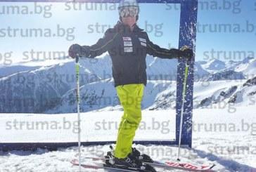 Общинският съветник Сашо Милчев посрещна Великден на ски в Банско