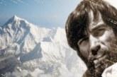 Преди 34 години българин стъпи на Покрива на света /ВИДЕО/