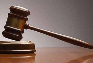 Македонски гражданин предаден на съд за незаконно държане на акцизна стока