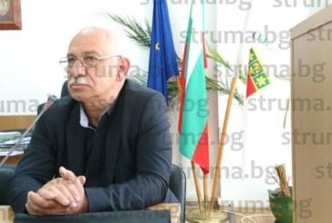 Крум Аргиров е новият управител на УВЕКС – Сандански