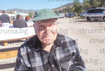 Борис Иванов от Кресна отпразнува 90-г. юбилей