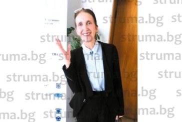 Благоевградчанката от предишния ВСС Н. Стоева лети от щастие покрай малката си внучка Дара