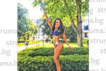 """21-годишната кюстендилка Михаела Михайлова спечели турнир """"Бикини фитнес"""""""