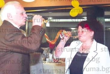 Шах легендата на Неврокопско Симеон Колев и съпругата му Калушка празнуваха 50 г. щастлив семеен живот