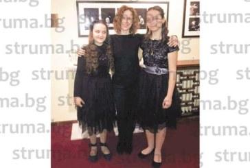 Три пианистки от Банско с три медала от международен конкурс