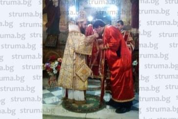 НОВО ПОПРИЩЕ! Ръкоположиха бивш учител по трудово за свещеник в Дупница на мястото на наказания за 1 г. Б. Минчев