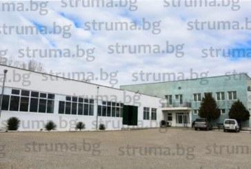 ОПАСНА ТЕНДЕНЦИЯ! Липсата на работна ръка удари Гоце Делчев – собственици масово разпродават работещи предприятия