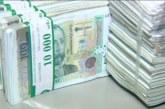 Новият милионер на България е затворник, спечели 2 млн. лв.