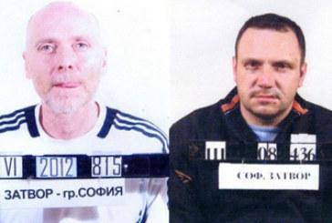 Чакаме Португалия да ни върне избягал през 2014 г. затворник! Ето къде са Хосе Мартинез и Николай Николов – Шатката