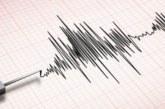 Земята под Япония се разтресе мощно