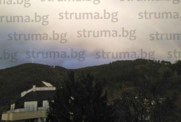 Красива дъга блесна над Благоевград