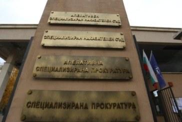 Съдът реши! Шестима инспектори от ДАИ – Благоевград остават в ареста, четирима на свобода под парична гаранция