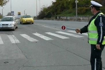 ОД НА МВР Благоевград с препоръки за безопасно движение по пътищата през Великденските празници