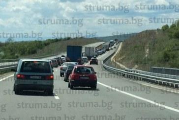 """Зверската тапа на АМ """"Струма"""" продължава! Задръстване подлуди шофьорите, положението е страшно"""