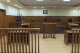 Решават съдбата на арестуваните служители на ДАИ – Благоевград