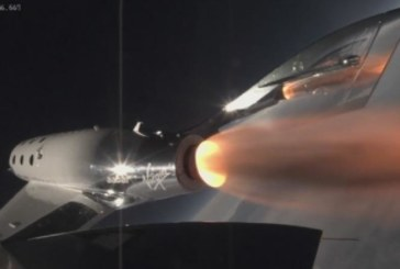 Изпитанията на космическия кораб за туристи завършиха успешно