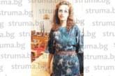 """Главният счетоводител на Областна дирекция """"Земеделие"""" в Пиринско Ани Георгиева отпразнува юбилей, обградена от най-скъпите си хора"""