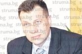 """СЛЕД ЗАРЪКАТА НА ПРЕМИЕРА! Четирима служители на областната управа в Благоевград лъснаха в """"черния списък"""" с неплатени глоби към КАТ"""
