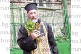 Отстраненият поп на Бистрица Б. Минчев се върна от гурбет в Италия, стана строител на 20 лв. дневна надница