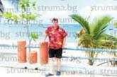 Бившият студентски лидер в ЮЗУ и ексшеф на СДС Стефан Иванов по стъпките на Колумб на карибския остров Мартиника, научи се да сече с мачете, в местен магазин видял сувенири с шопски носии
