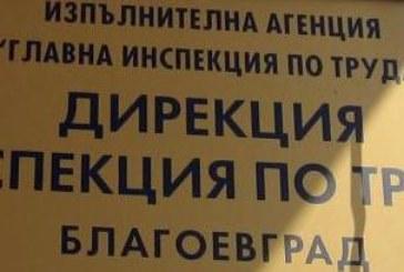 Обектът, от който А. Балтаджиев изгони проверяващите инспектори, се оказа автосервиз с офиси, строителят наказан с 3 акта, заплашва го глоба до 15 хил. лв.