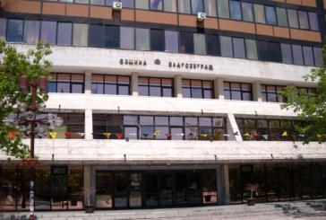 Какво ще решават съветниците в Благоевград! Вижте точките за редовното им заседание