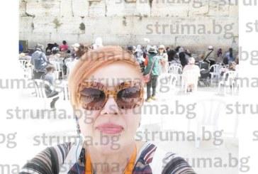 Благоевградската лекарка д-р Виктория Каракостова стана хаджийка