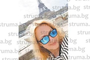 Председателят на РС – Петрич Мая Банчева единствената жена магистрат от Европа, допусната до обучение във Франция за борбата срещу организираната престъпност