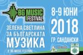 22 авторски песни одобрени за втория BG music festival в Сандански, обявиха четири първи награди