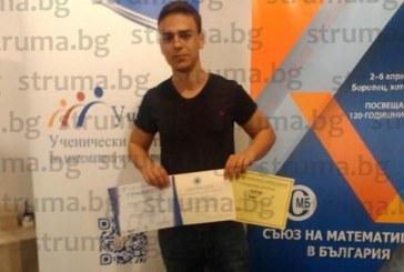 Кюстендилски абитуриент с 3 награди за проект на ховъркрафт