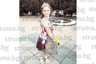 "Талантливи деца от Дупница се окичиха с титли ""Принц"" и ""Принцеса"""