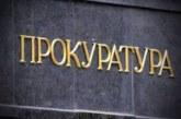 Прокуратурата образува нови 13 досъдебни производства за безстопанственост в болници в страната
