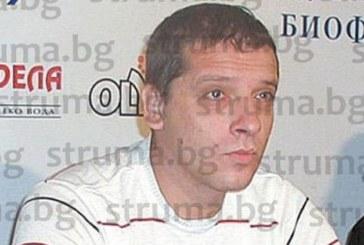 Прокуратурата прекрати производството срещу общинския съветник К. Ваклинов за футболен екшън