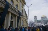 Служителите на БАН скочиха на протест