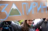 Пореден протест за Пирин пред НДК
