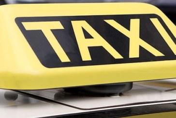Задигнаха такси в Дупница