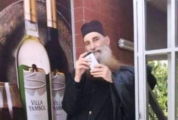 Разгоненият поп, мастурбирал пред ученички в градския транспорт, се оказа авер на наркобос №1 в Пиринско, свързват го и с Чомбе