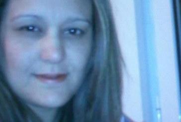 Нови следи около мистерията с изчезването на бременната Десислава в Гърция