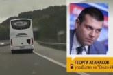 """Паднаха главите на 85 шофьори от """"Юнион-Ивкони"""""""