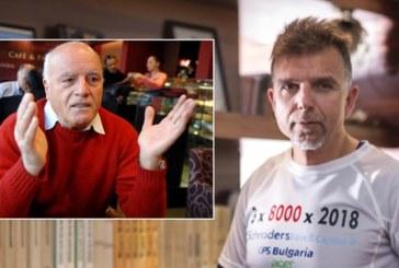Алпинистът Дойчин Василев: Нещо се е случило с Боян, ако се е окопал в снега, би могъл да издържи ден, два