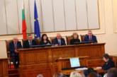 Депутатите гласуваха учителската почивка за 24 и 25 май