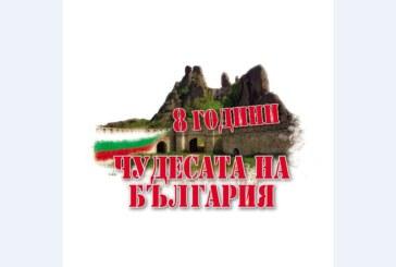 """Брюксел и Европа Ностра наградиха вестник """"Стандарт"""" за """"Чудесата на България"""""""