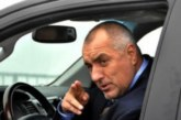 Бойко Борисов с 10 неплатени акта на КАТ
