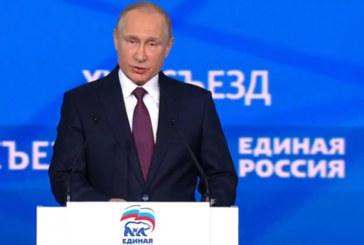 Путин се закле като президент на Русия
