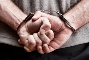 Тикнаха 26-г. кюстендилец в ареста