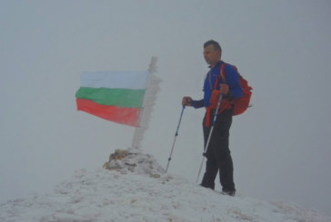 Български алпинист изчезна в Хималаите